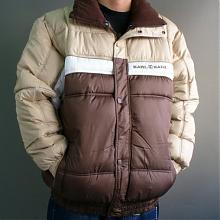 Bubble jacket brownbeige